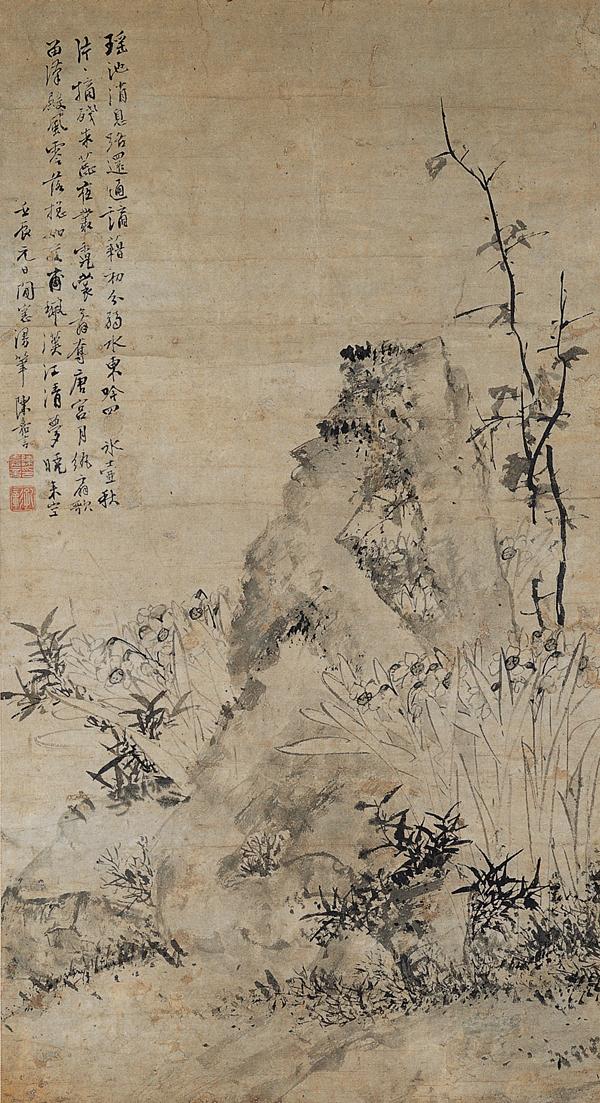 File Chen Jiayen Chinese 1599 C 1685 Bamboo Rock