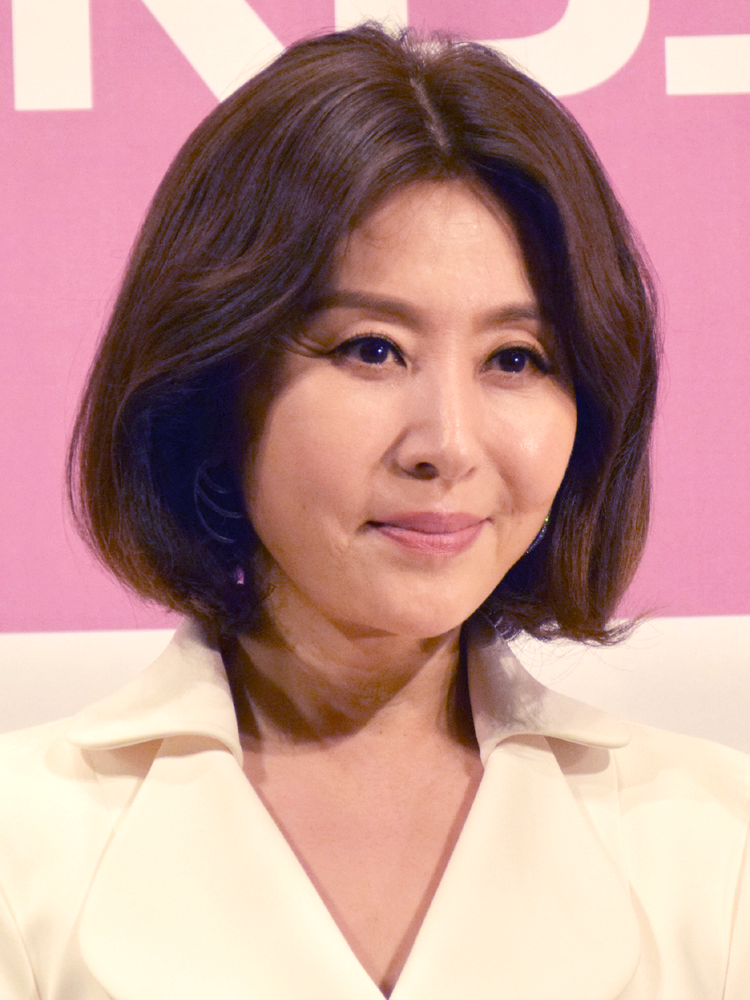 Choi Myung-gil - Wikipedia