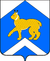 Файл:Coat of Arms of Isetsky rayon (Tyumen oblast) small.png