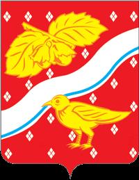 Coat of Arms of Orekhovo Zuevo %Moscow oblast%