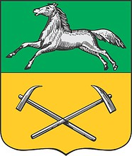 Файл:Coat of arms of Prokopyevsk.jpg