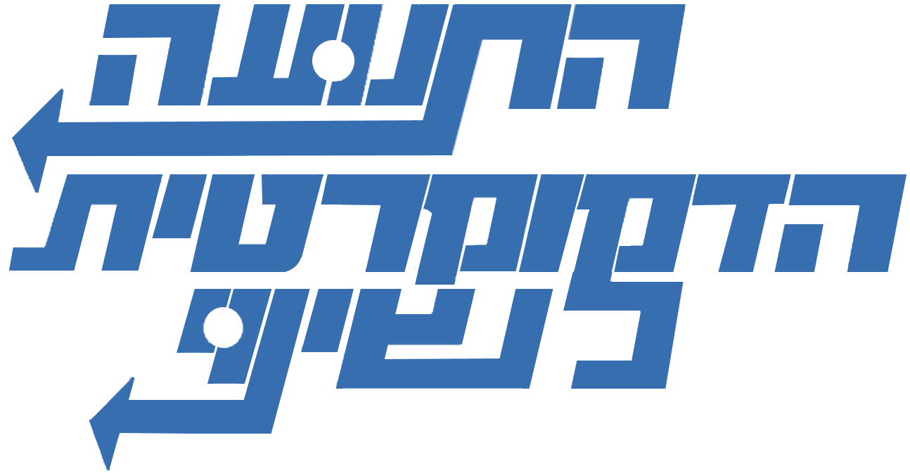 Democratic Movement for Change - Wikipedia