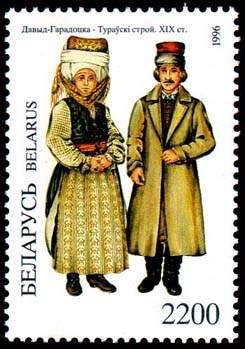 Davyd-Horodotsko-Turavsky Stroj stamp.jpg