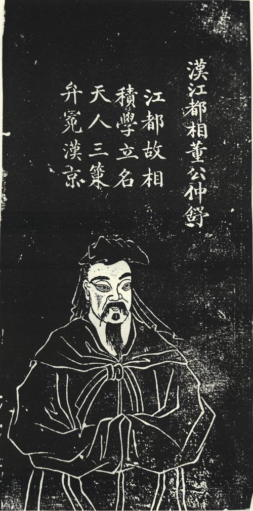 Dynastie Liao  Wikipédia