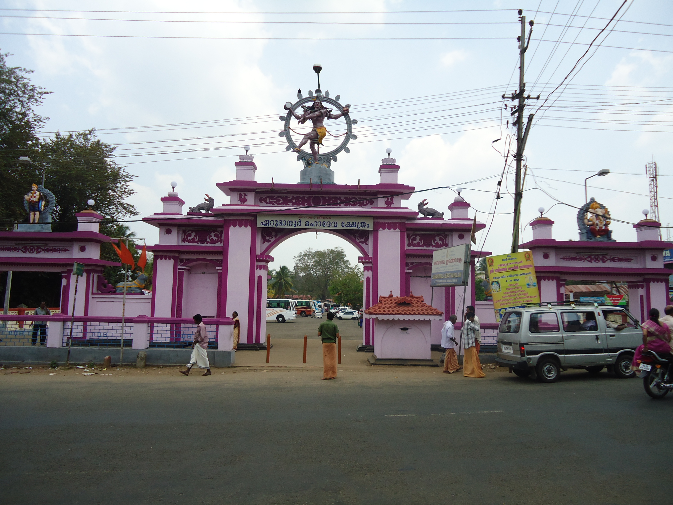 Ettumanoor Shiva Temple File:ettumanoor Siva Temple