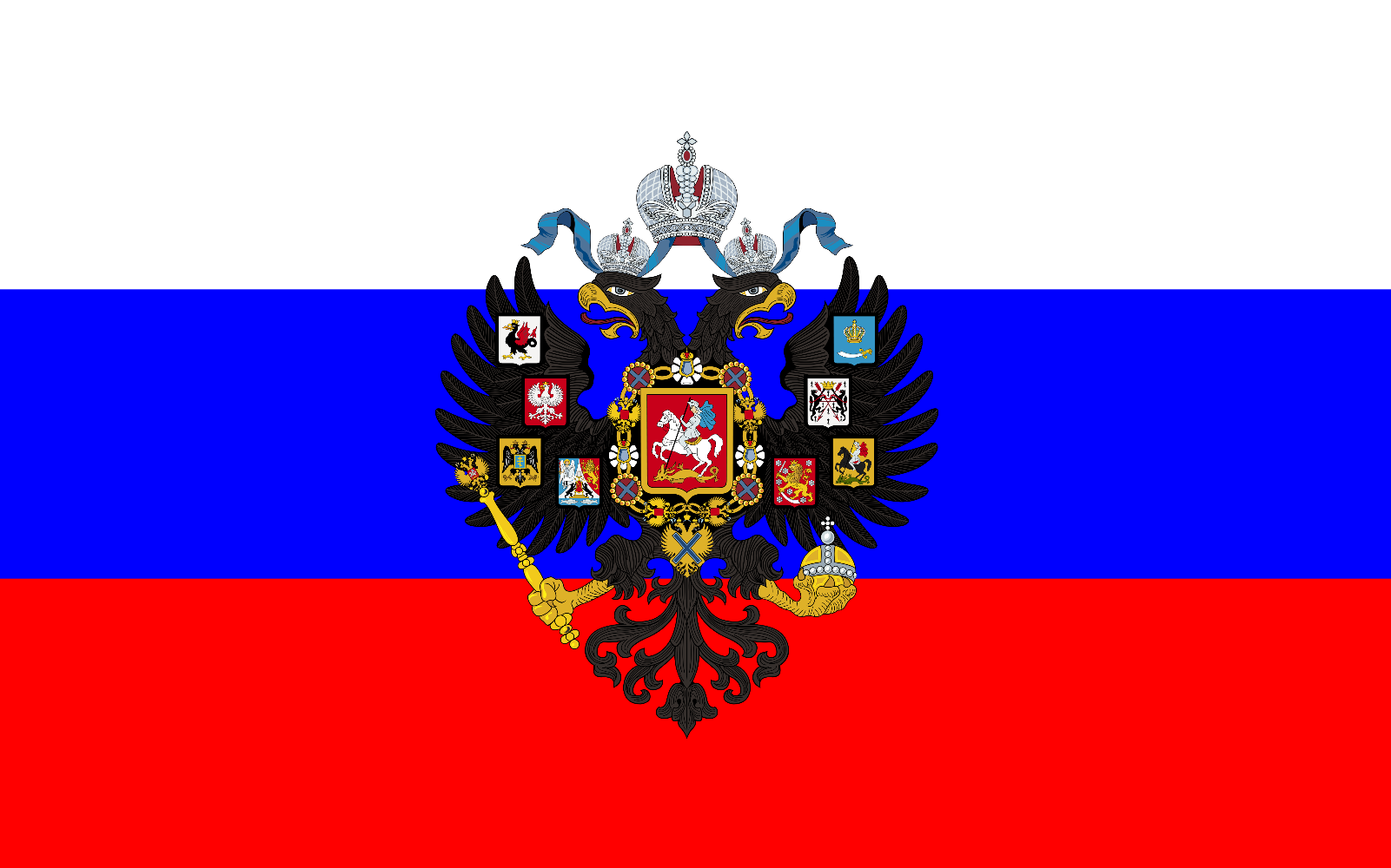 Russian Empire Maritime Flags Government 65