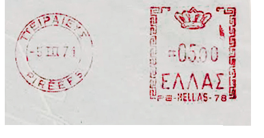 File:Greece stamp type A6point1.jpg