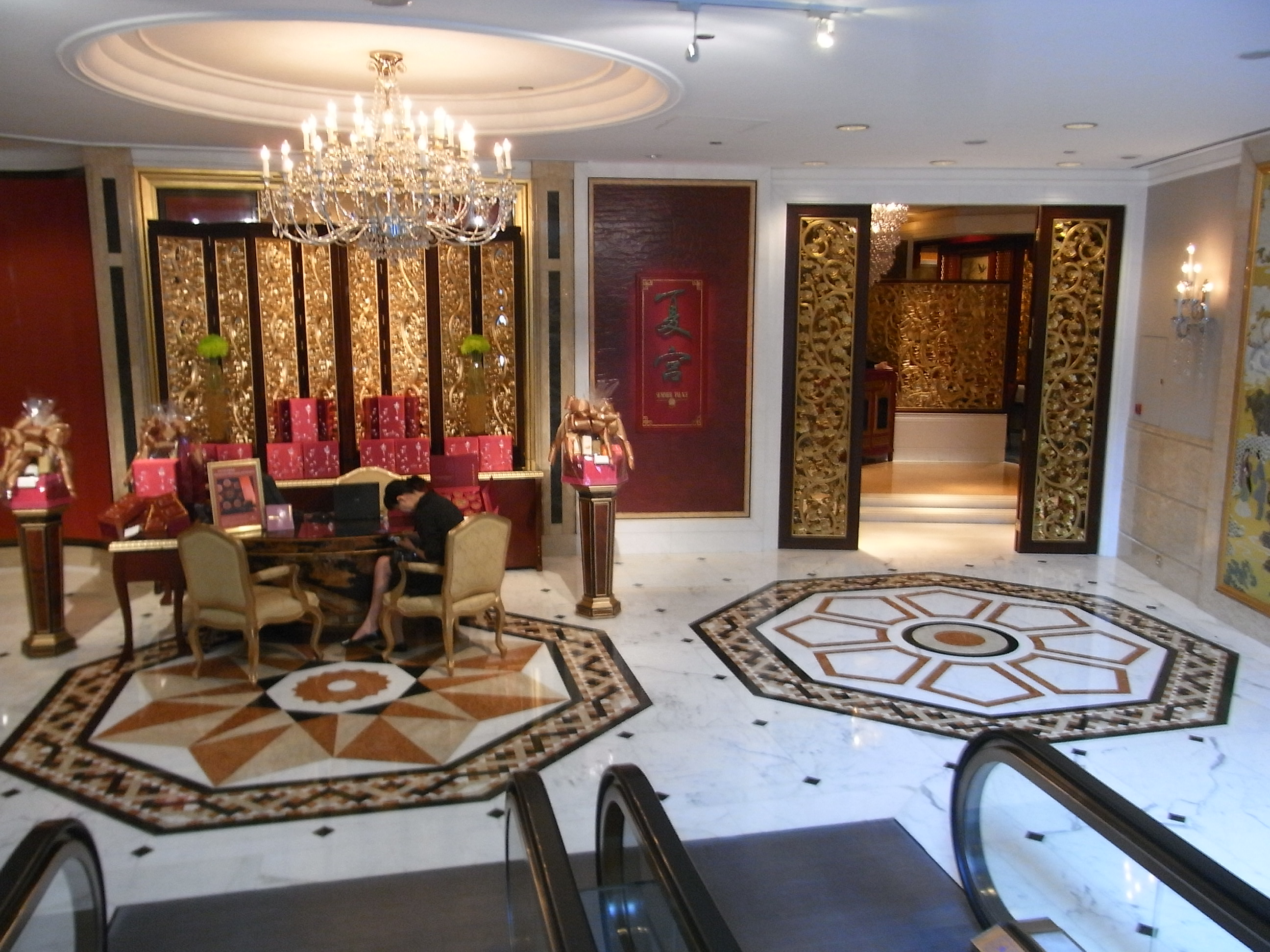 File Hk Admiralty Island Shangri La Hotel Chinese Restaurant Entrance Lobby Interior Aug 2012 Jpg Wikimedia Commons
