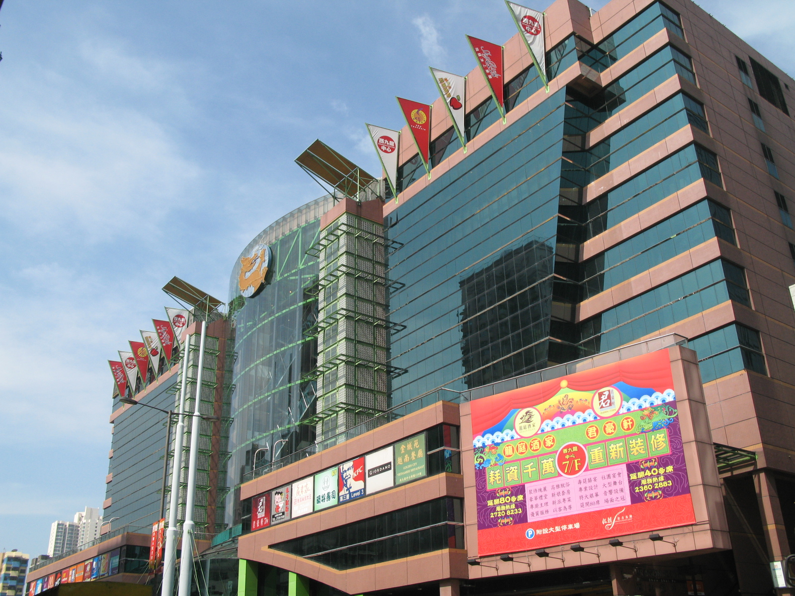 Golden dragon mall hong kong steroid taper side effects