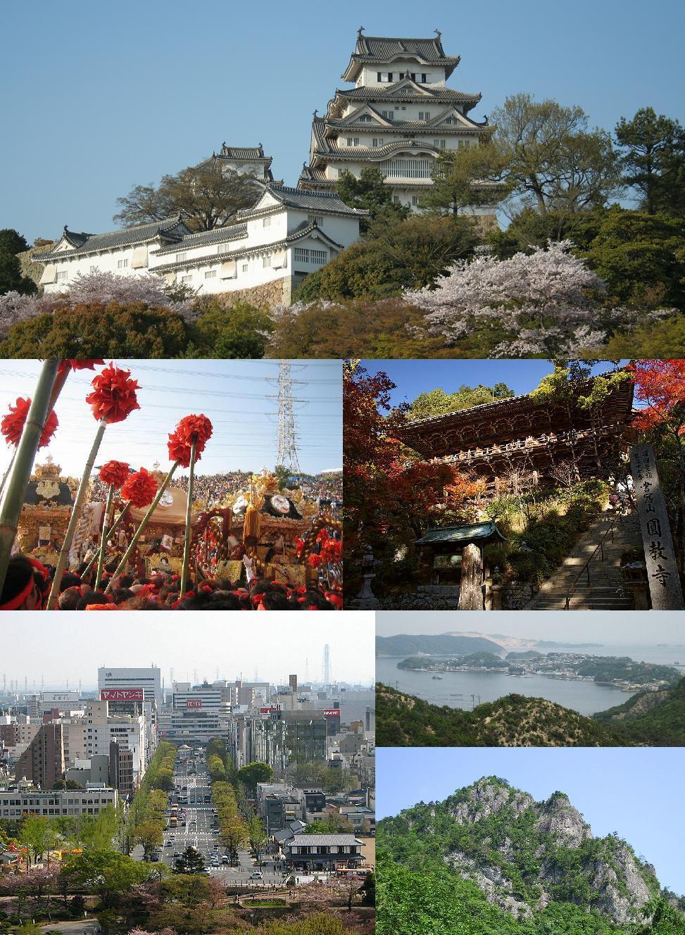 Harima Travel Guide At Wikivoyage