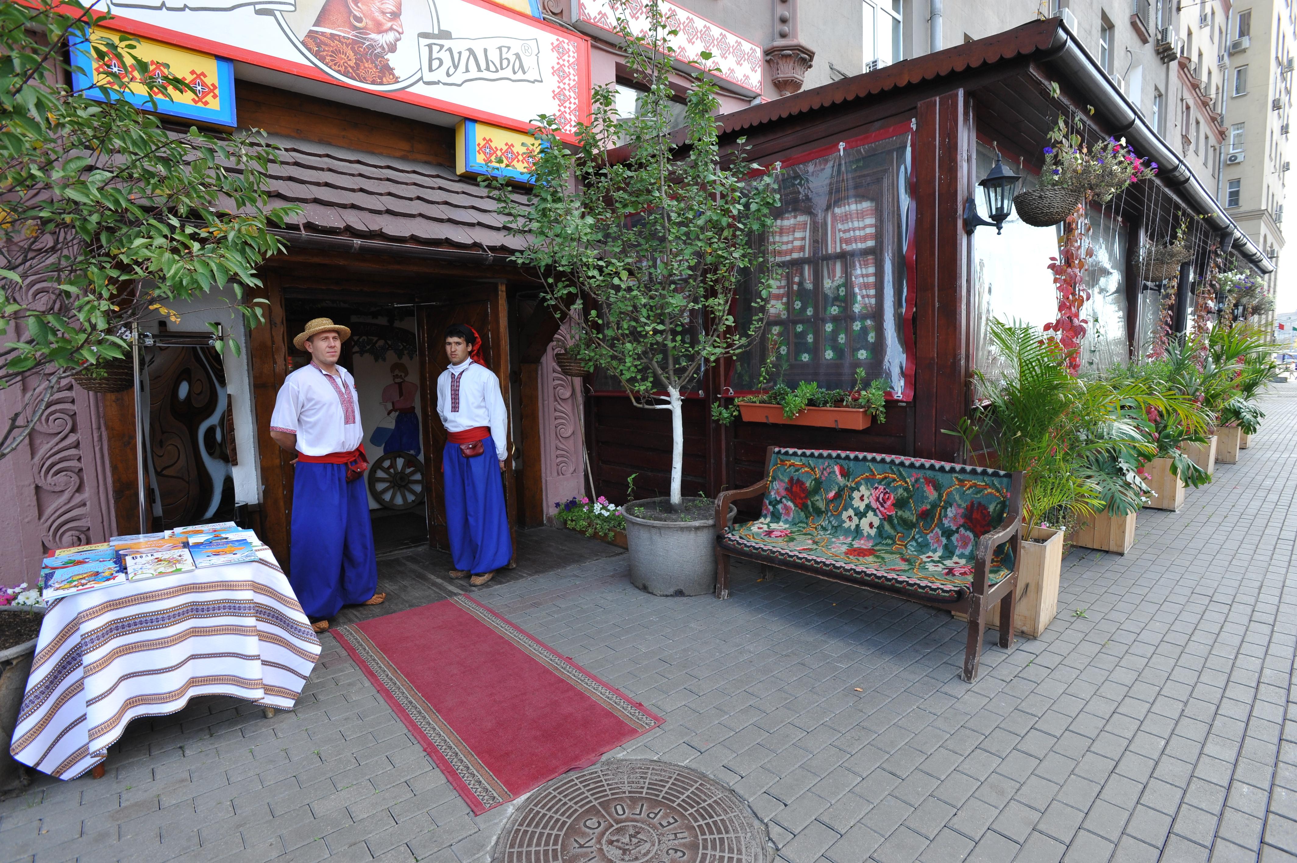 Тарас клуб москва работа охранник в ночном клубе москвы