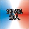 LAL Logo ZhWN.png