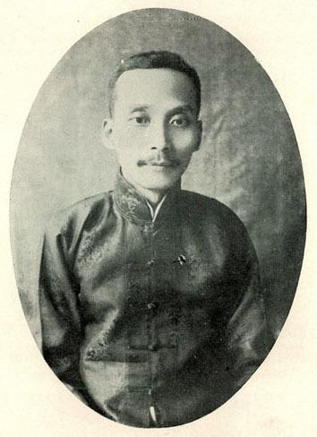 File:Lim Iu-chhun (Jin-bun Hoe-chui).jpg