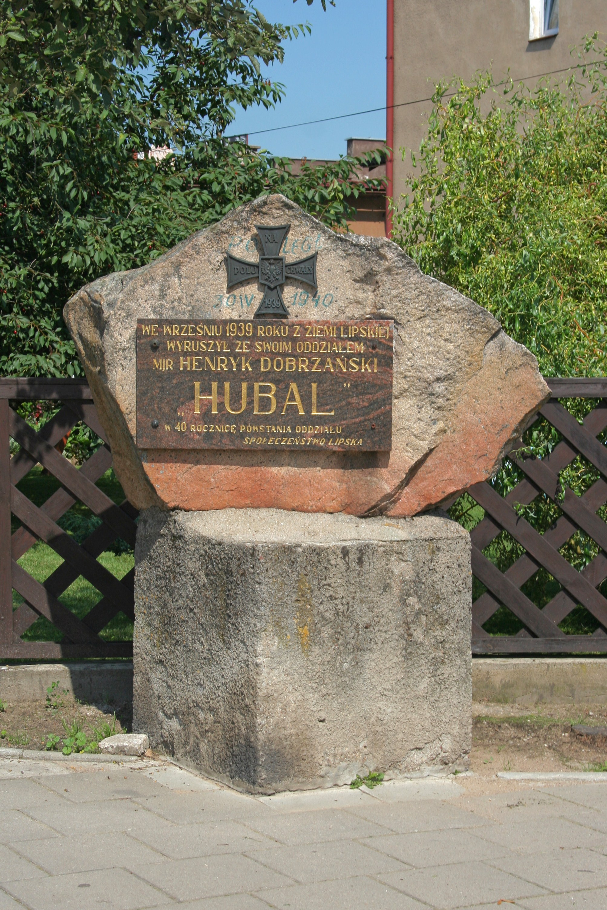 Image result for picture of hubal