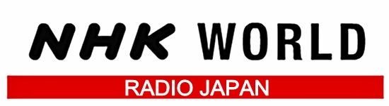 File:Logo NHK World Radio Japan.jpg