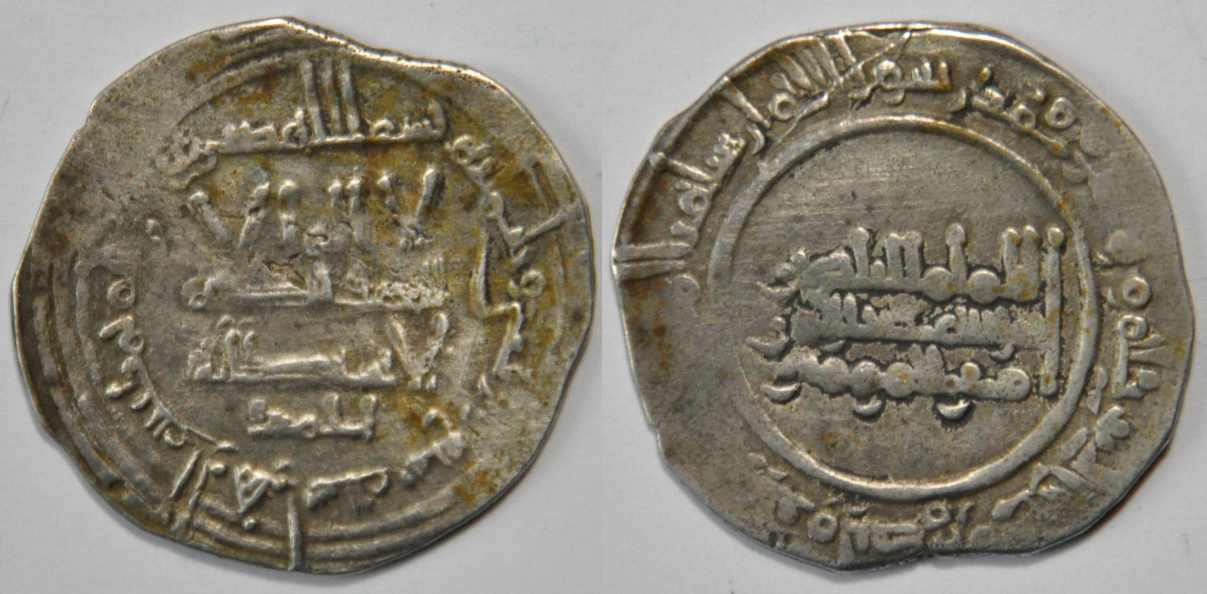FileM36 Omeyyades Andalus AbdAlRahmanIII 347 1 8192477921