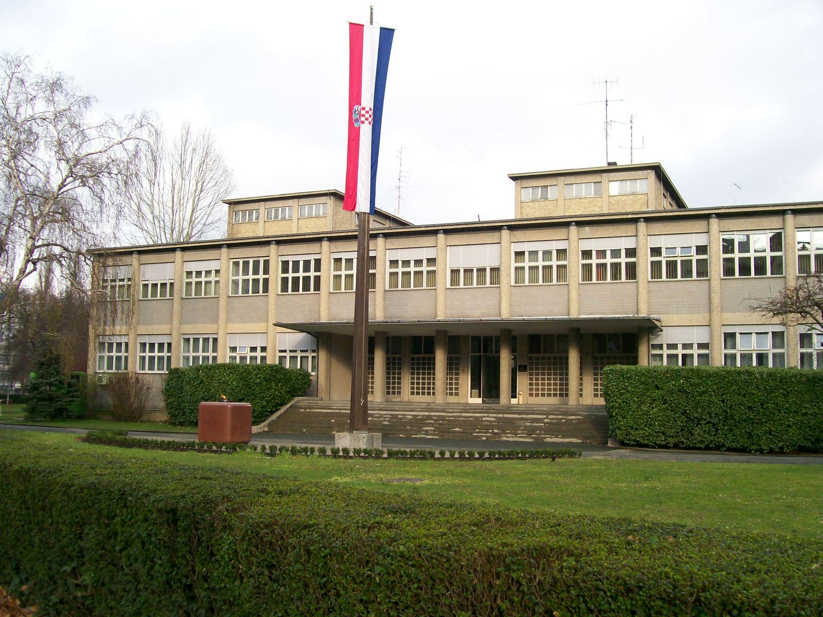 File Mup Zagreb Jpg Wikipedia