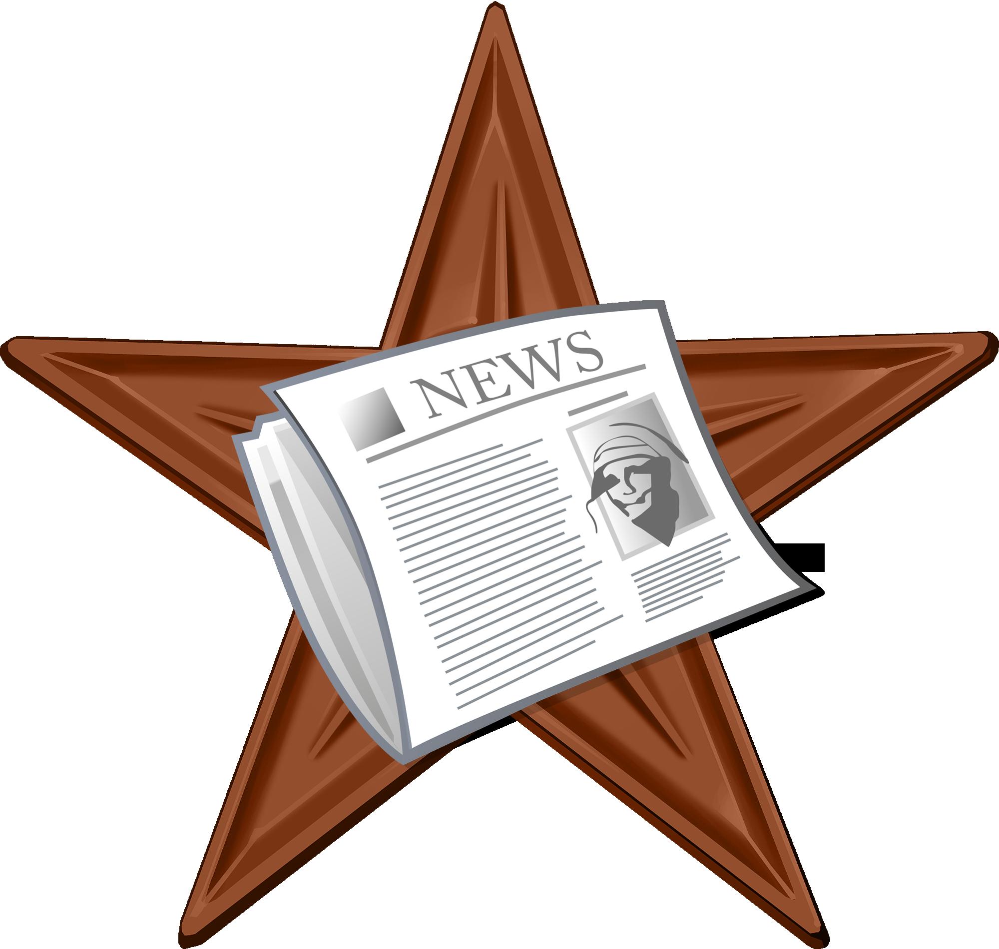 File:Mass Media Barnstar Hires.png - Wikimedia Commons