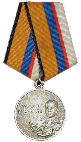 Медал� 171Адми�ал К�зне�ов187 � Википедия