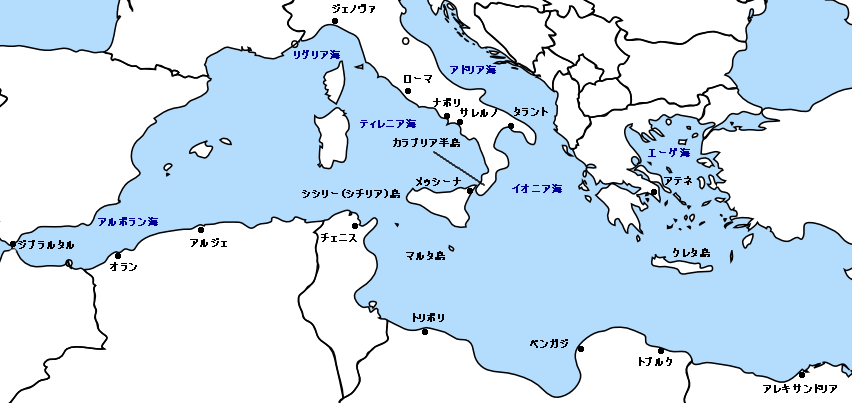 File:Mediterranean map ja.png - Wikimedia Commons
