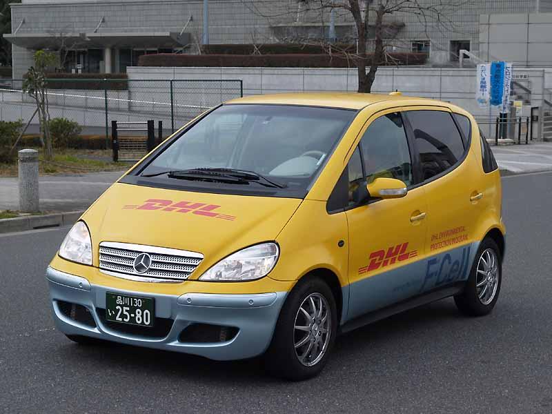 Japan dhl
