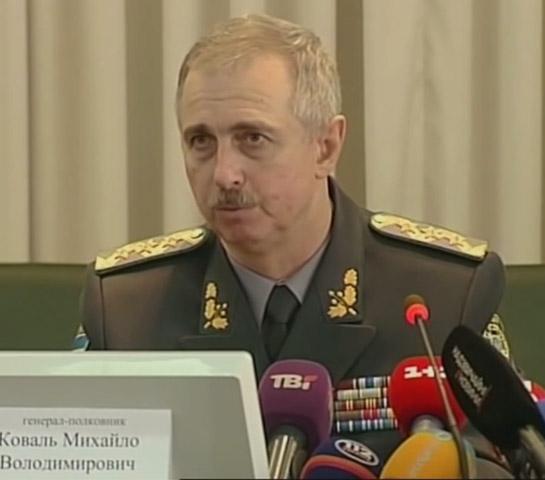термобелье напротив, генерал армии украины радецкий термобелье пропускает