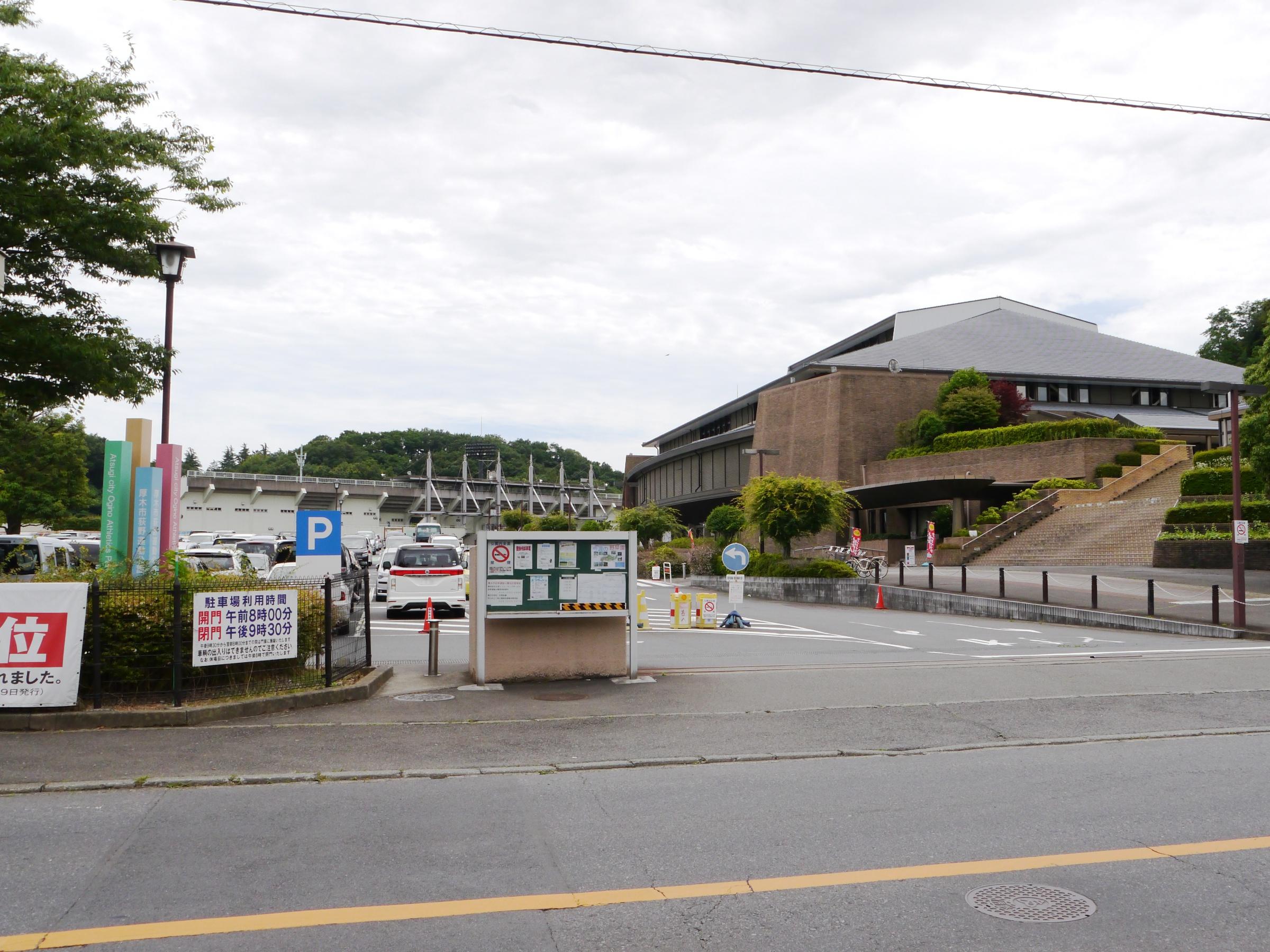 Atsugi, Kanagawa #