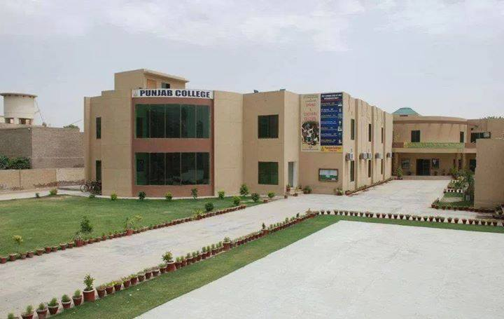 Image result for Punjab College for Women
