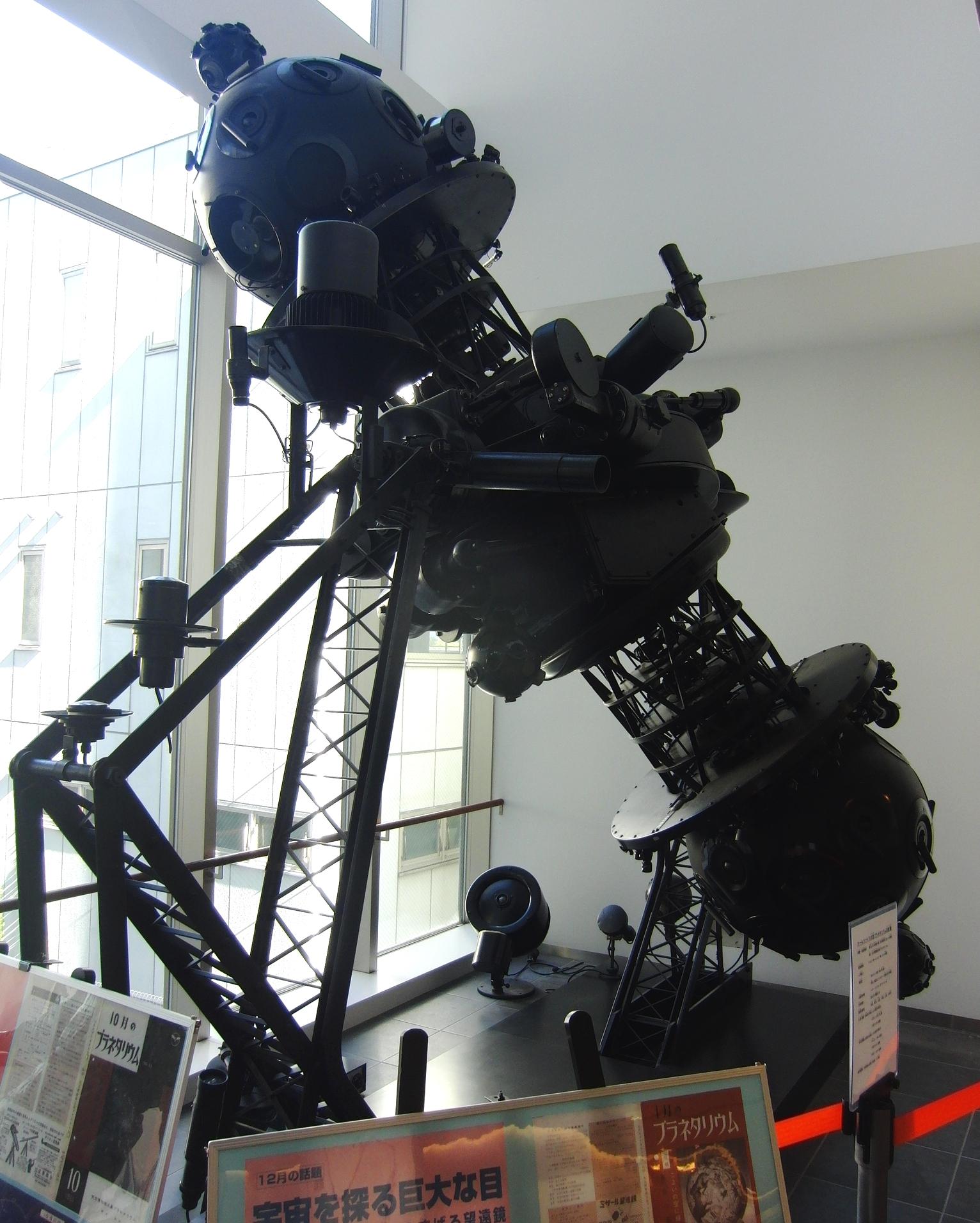 File:Planetarium projector Shibuya jpg - Wikimedia Commons