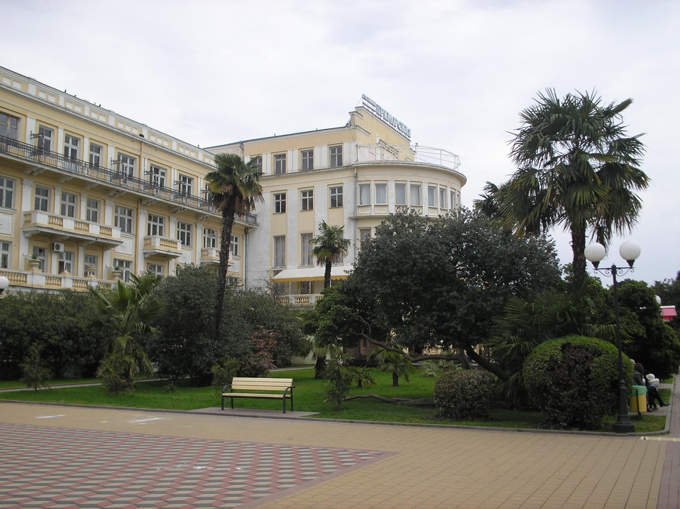 Primorskaya hotel.jpeg
