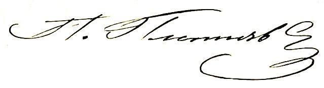 Pyotr Pletnyov signature.jpg