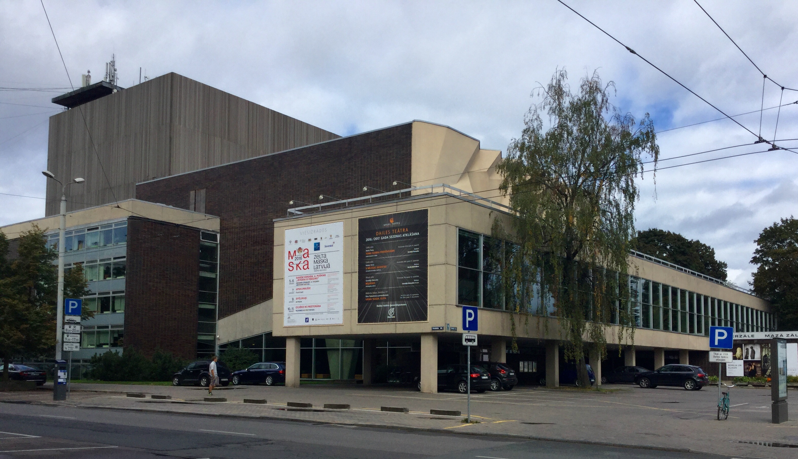 Dailes Teater