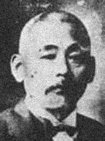 Sagen Ishizuka Japanese doctor