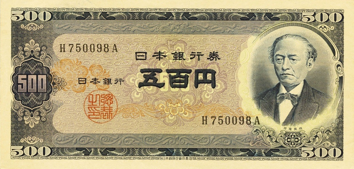 https://upload.wikimedia.org/wikipedia/commons/6/67/Series_B_500_Yen_Bank_of_Japan_note_-_front.jpg