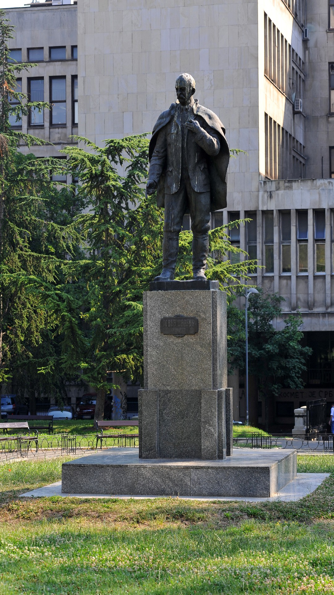 File Spomenik Jovanu Cvijicu U Univerzitetskom Parku Jpg