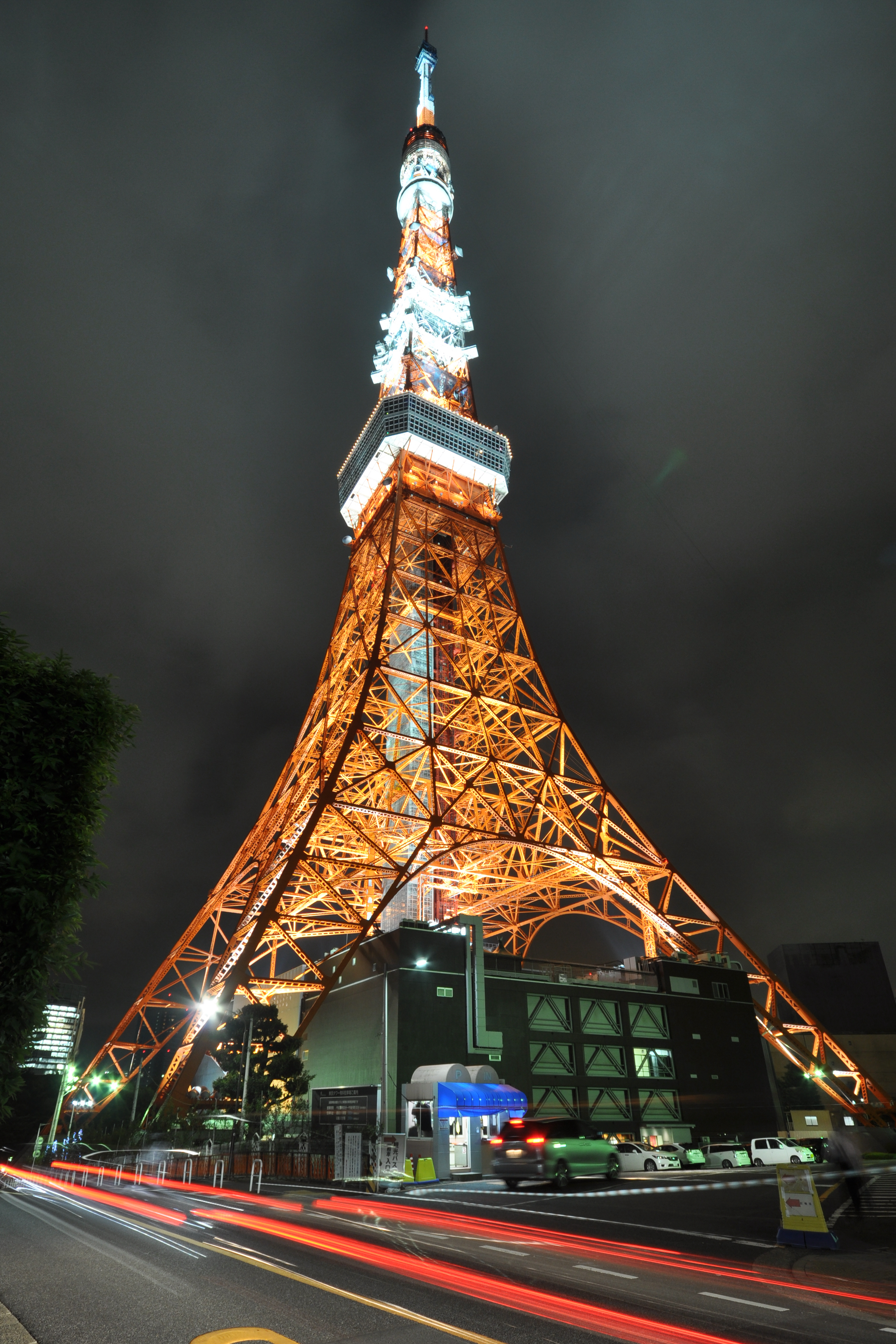 how to draw tokyo tower