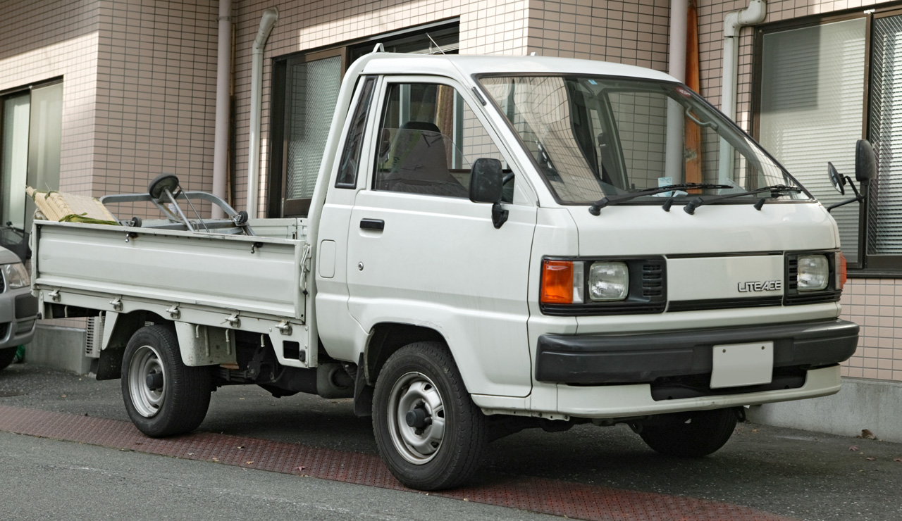 Toyota liteace truck for Ace motor sales inc