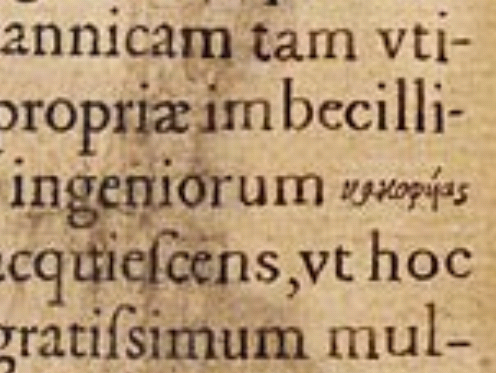 File:Unknown Greek word.png - Wikipedia, the free encyclopedia