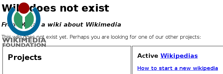 Wiki does not exist.png