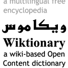 Wiktionary-ar01.png