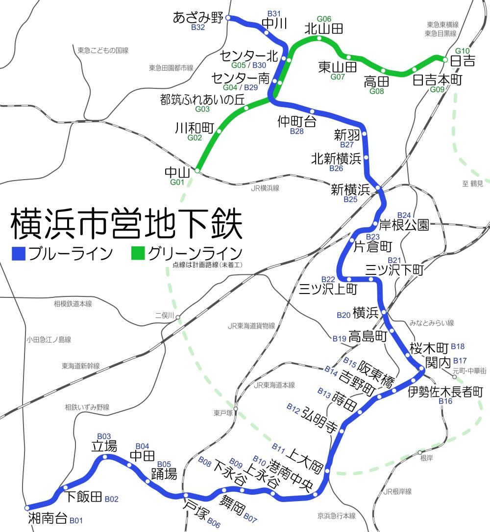 Yokohama Subway Map.File Yokohama Municipal Subway Map Png Wikimedia Commons