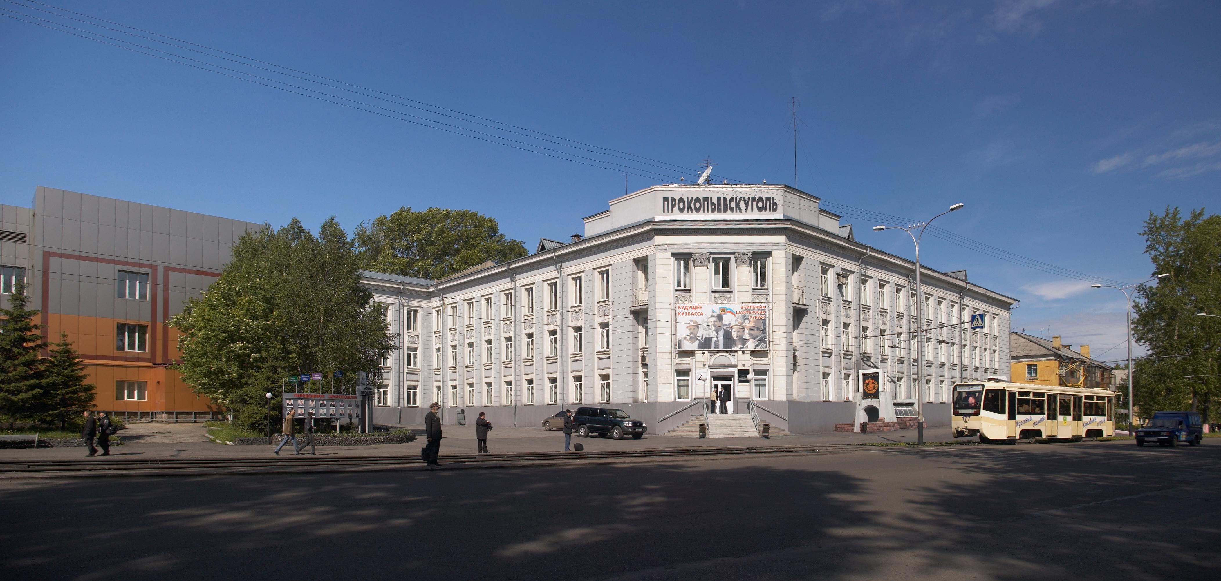 Подразделения УФМС России по Кемеровской области