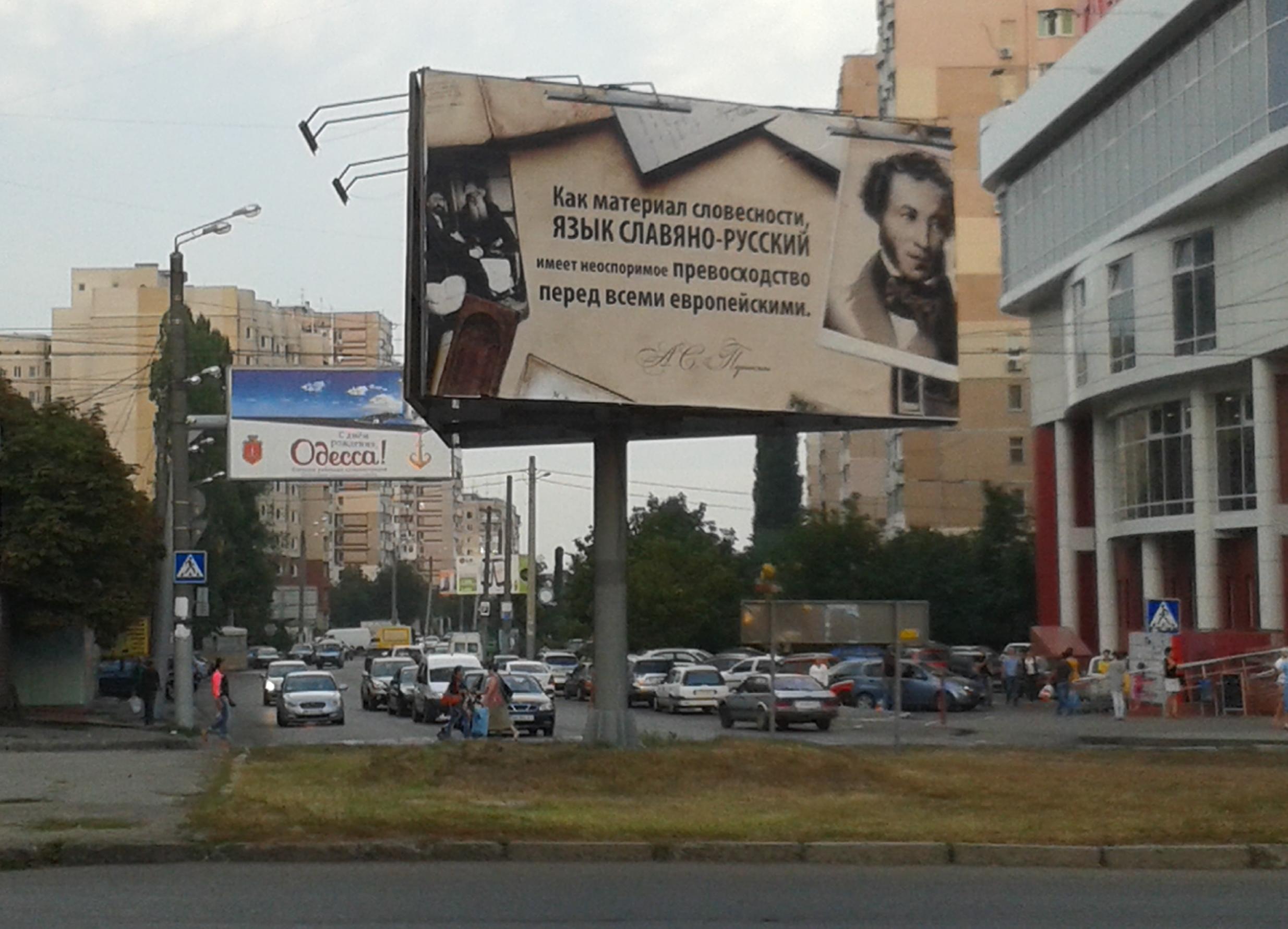 """Иностранные спецслужбы пытались создать """"Бессарабскую народную республику"""". Планировался заход """"зеленых человечков"""" с территории Приднестровья, - Грицак - Цензор.НЕТ 5257"""