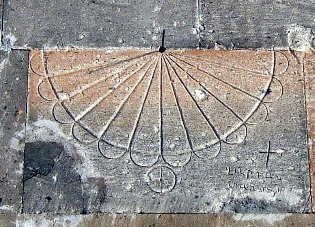 https://upload.wikimedia.org/wikipedia/commons/6/68/Արևային_ժամացոյց.JPG