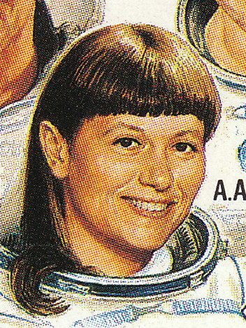 Archivo:1983 CPA 5375 (1) (Савицкая).jpg - Wikipedia, la ...