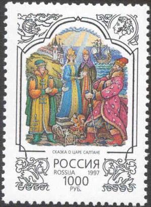 La favola dello zar saltan wikipedia - La finestra di fronte trama ...