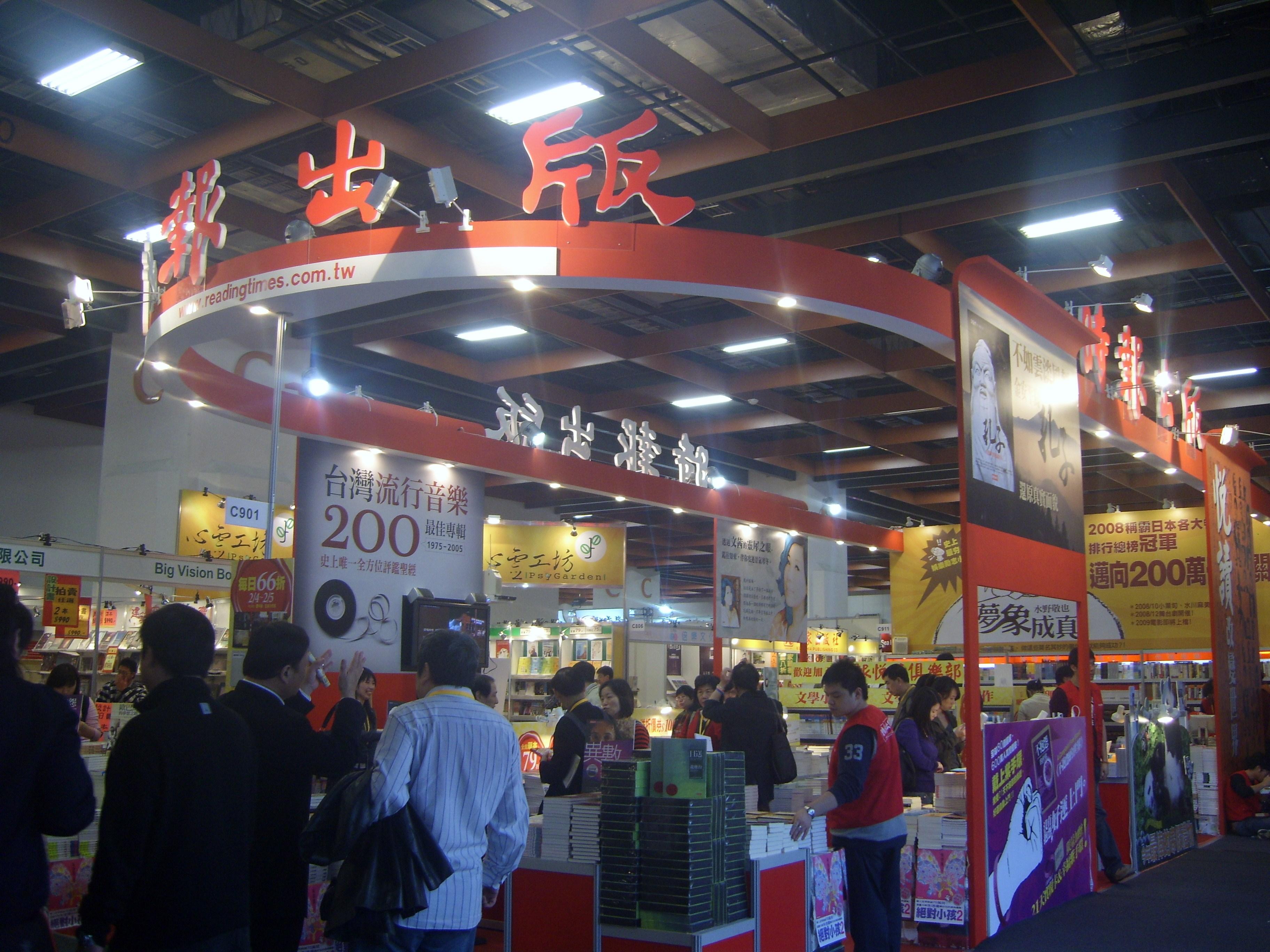 China international publishing group