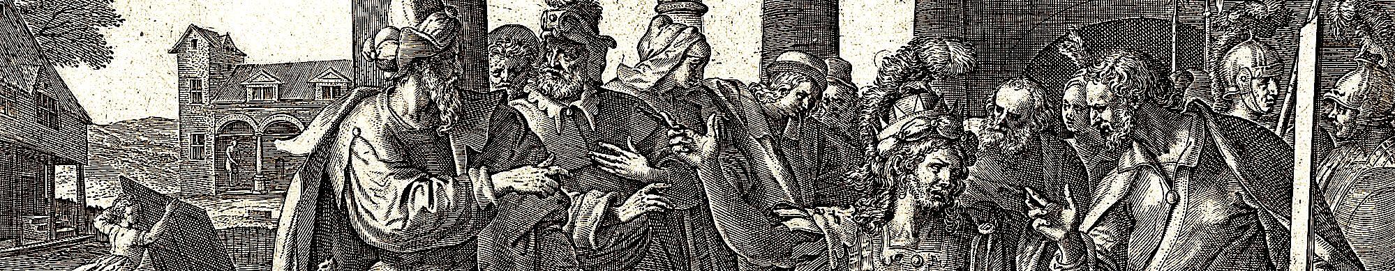 Ахитофел и Хусий у Авессалома.