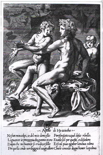 бог разврата греческая мифология-пт2