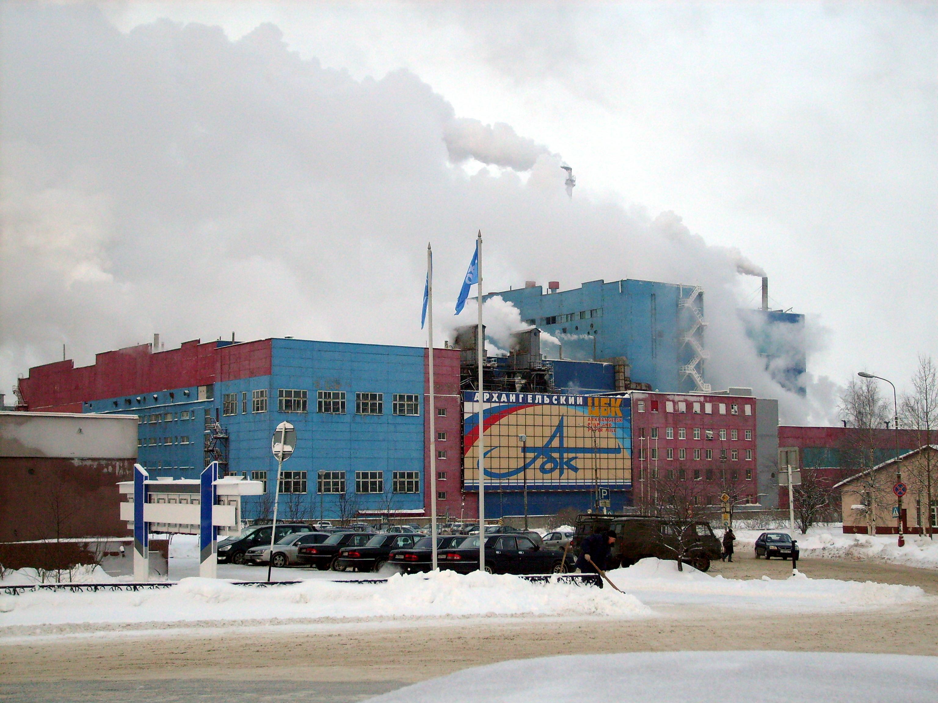 نووودوینسک